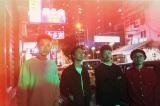 NABOWA、きょう27日にデジタルシングルリリース ゲストMCはサッコン&NAGAN SERVER