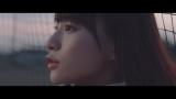 指原莉乃プロデュース≠ME・冨田菜々風の初ソロ曲「空白の花」MV公開