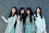 6月24日にCDデビューする@onefive(左から)SOYO、MOMO、KANO、GUMI