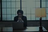 5月27日よりテレビ東京・テレビ大阪で地上波放送されるParaviオリジナルドラマ『ネット興亡記』に主演する藤森慎吾。Paraviでは全5話独占配信中(C)「ネット興亡記」製作委員会