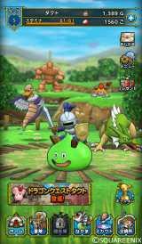 『ドラゴンクエストタクト』のゲーム画面