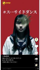 「顔面最強女子」メドウズ舞良、女優として新たな躍進 リモートドラマに主演