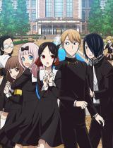 ABEMA、4月新作アニメの人気中間ランキング発表 前回に続き1位は『かぐや様』