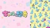 『ギャルと恐竜』 (C)森もり子・トミムラコタ/講談社・キングレコード
