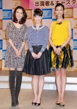 NHK BSプレミアム新番組『恋する雑貨』に出演する(左から)田丸麻紀、マイコ、生方ななえ (C)ORICON DD inc.