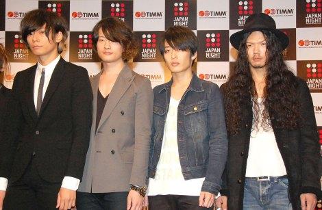 音楽イベント『JAPAN NIGHT in TIMM』記者会見に出席した[Alexandros](左から)川上洋平(Vo, G)、磯部寛之(B, Cho)、白井眞輝(G)、庄村聡泰(Dr) (C)ORICON NewS inc.