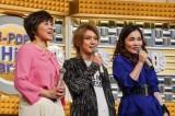 司会の(左から)武内陶子アナウンサー、喜矢武豊(ゴールデンボンバー)、平野ノラ(C)NHK