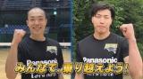 パナソニックパンサーズの(左から)深津英臣選手と清水邦広選手