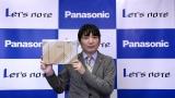 パナソニック『レッツノート夏モデル』発売オンライン説明会に出席した佐藤敬太郎さん