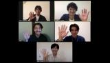 『東京男子図鑑』Zoom男子会を開催
