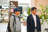 テレビ東京のドラマホリック!『レンタルなんもしない人』第8話、5月27日深夜放送。番組の最後には、番組に関する大事なお知らせが(C)「レンタルなんもしない人」製作委員会