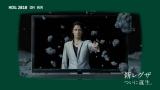 「あの頃のCM/隕石」篇 15秒(過去放送日:2010年11月)