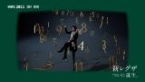 「あの頃のCM/時計」篇 15秒(過去放送日:2011年5月)