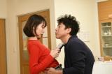 TBS 『大恋愛〜僕を忘れる君と 特別編』より(左から)戸田恵梨香、ムロツヨシ(C)TBS