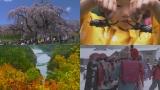 福島県59町村の特色を魅力ある映像や写真で紹介