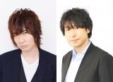 (左から)前野智昭、鈴村健一