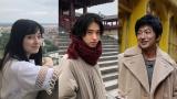 29日放送の『アナザースカイII』(C)日本テレビ