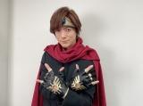 勇者の衣装でウィッシュポーズをするDAIGO(写真は公式ブログより)