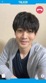 リモートドラマ『ホーム・ノット・アローン』テレビ電話をする常林(松下洸平)(C)NHK