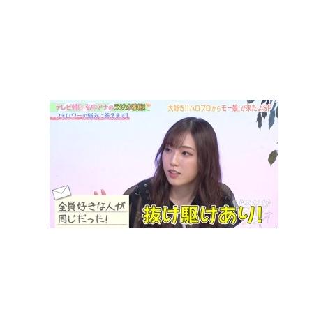 弘中 綾香 ハロプロ