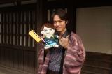 丸山隆平、主演ドラマで2企画実施