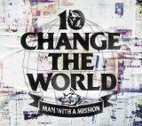 シングル「Change the World」ジャケット写真