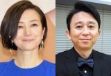 (左から)鈴木京香、有吉弘行 (C)ORICON NewS inc.