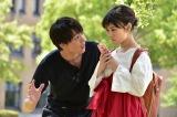 31日から放送される『過保護のカホコ』の特別編に出演する竹内涼真、高畑充希(C)日本テレビ
