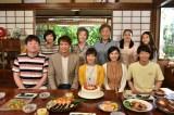 31日から放送される『過保護のカホコ』の特別編に出演する高畑充希らキャスト(C)日本テレビ