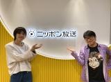 ニッポン放送のラジオ特別番組『日比谷音楽祭 ON RADIO』に出演した(左から)吉田尚記アナウンサー亀田誠治