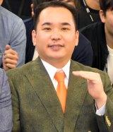 ミルクボーイ・内海崇 (C)ORICON NewS inc.