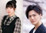 新時代のリモートエンターテイメント「劇メシデリバリー」がスタート。6月公演に出演する佐藤日向、7月公演に出演する上田堪大