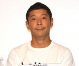 前澤友作氏、『株式会社 小さな一歩』設立 ひとり親家庭支援、養育費を元パートナーに代わって支払い