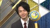 中村倫也が28日放送の『一撃解明バラエティ ひと目でわかる!!』でバラエティー初MC(C)日本テレビ