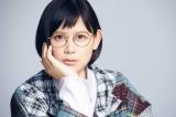 絢香と三浦大知が楽曲「ねがいぼし」MV解禁