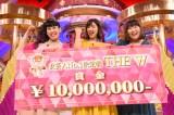 『女芸人No.1決定戦 THE W 2020』開催決定 写真は昨年優勝の3時のヒロイン (C)日本テレビ