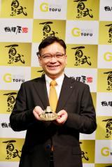 『機動戦士ガンダムシリーズ』コラボ商品第5弾 相模屋食料『BEYOND G TOFU』オンライン記者発表会に出席した鳥越淳司氏