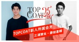 所属会見動画に登場した(左から)三浦りょう太、藤枝喜輝=トップコート公式YouTubeチャンネルより