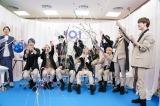デビューシングル「PROTOSTAR」発売記念生配信の模様 (C)LAPONE ENTERTAINMENT