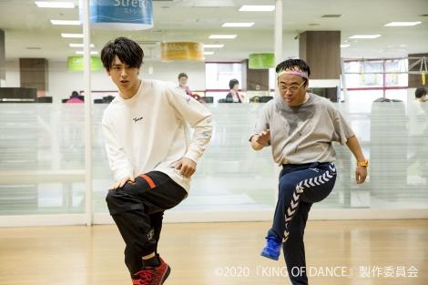 ドラマ&舞台連動プロジェクト『KING OF DANCE』場面写真(C)2020 『 KING OF DANCE 』 製作委員会