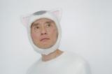 テレビ東京のミニドラマ『きょうの猫村さん』主演の松重豊(C)テレビ東京