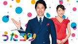 6月9日放送回よりNHKホールからの生放送を再開する『うたコン』 写真は司会の谷原章介と赤木野々花アナ(C)NHK