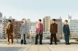 3日にニューシングル「Banzai」をリリースすると発表したM!LK