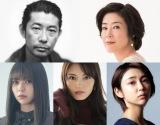 映画『さくら』追加キャストが発表 (C)西加奈子/小学館(C)2020 「さくら」製作委員会
