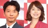 (左から)星野源、石田ゆり子 (C)ORICON NewS inc.
