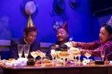 『酔うと化け物になる父がつらい』場面カット(C)菊池真理子/秋田書店(C)2019 映画「酔うと化け物になる父がつらい」製作委員会
