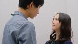 ドラマ『30禁 それは30歳未満お断りの恋。』に出演する(左から)鈴木仁、松井玲奈(C)畑亜希美/小学館 フジテレビジョン