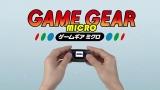 発売される『ゲームギア ミクロ』