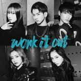 lolが新曲「work it out」を6月24日に配信リリース