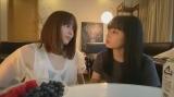 リモートドラマ『Living』第1話(5月30日放送)に出演する広瀬アリス、広瀬すず(C)NHK